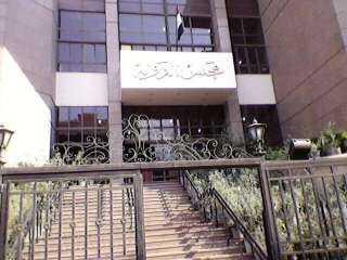 أبرز محطات رفض تعيين المرأة قاضية بمجلس الدولة