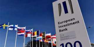 بنك الاستثمار الأوروبي والصندوق العالمي للطبيعة يبحثان دعم تمويل الاقتصاد الأزرق
