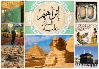 قصة سيدنا إبراهيم عليه السلام أبو الأنبياء