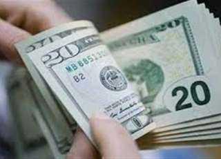 أسعار الدولار والعملات الأجنبية أمام الجنيه المصري الثلاثاء 20 أبريل 2021