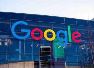 جوجل تسمح بوضع كلمة مرور على صفحة نشاط المستخدم
