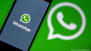 واتساب: التطبيق يدرس خاصية تسمح بالتراسل من دون هواتف