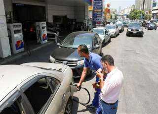 تطبيق لمواقع محطات الوقود