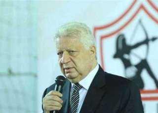 وزارة الشباب والرياضة تسحب الطعن ضد مرتضى منصور