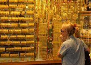 واصلت التراجع .. أسعار الذهب في مصر اليوم الاثنين 20 سبتمبر 2021