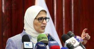 الصحة: حملة سجل الآن للحصول على لقاح كورونا متواجدة فى 22 محافظة