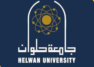 ضُبط في وضع مخل مع زميلته بالحرم الجامعي.. قرار من المحكمة بشأن فصل طالب بجامعة حلوان
