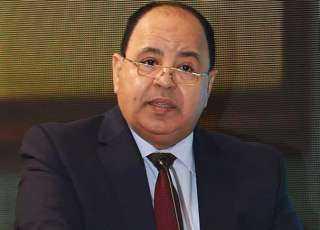 المالية: تثبيت «فيتش» لتصنيف مصر للمرة الثالثة عند «+B» خلال «كورونا» يجسد قوة الاقتصاد