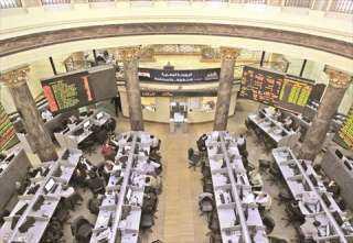 البنوك والبورصة تعاود العمل يوم الأحد المقبل بعد انتهاء عطلة المولد النبوي